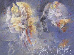 Αλκίνοος Ιωαννίδης – Ο Προσκυνητής